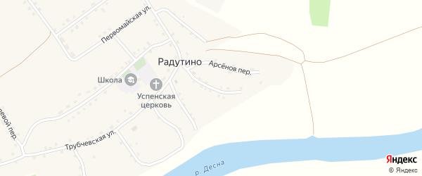 Деснянский переулок на карте села Радутино Брянской области с номерами домов