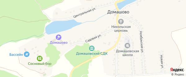 Садовая улица на карте села Домашово Брянской области с номерами домов