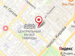 ГАУ Зрк Крымский республиканский стоматологический центр