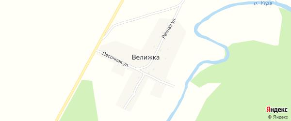 Песочная улица на карте деревни Велижки Смоленской области с номерами домов