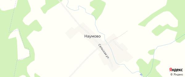Карта деревни Наумово в Калужской области с улицами и номерами домов