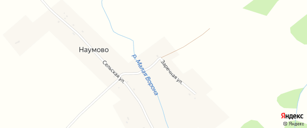 Заречная улица на карте деревни Наумово Калужской области с номерами домов
