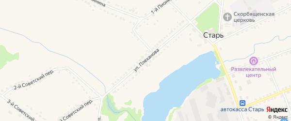 Улица Плеханова на карте поселка Стари с номерами домов