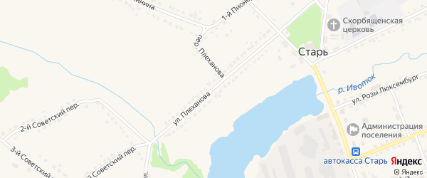 Улица Плеханова на карте поселка Стари Брянской области с номерами домов