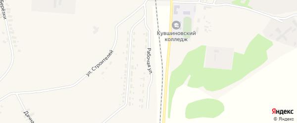 Рабочая улица на карте Кувшиново с номерами домов
