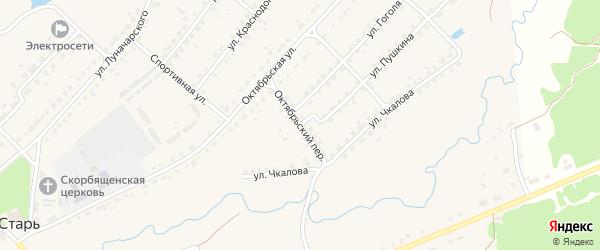 Октябрьский переулок на карте поселка Стари Брянской области с номерами домов