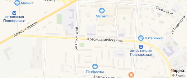 Красноармейская улица на карте Подпорожья с номерами домов