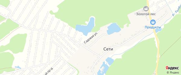 Садовая улица на карте поселка Сети Брянской области с номерами домов