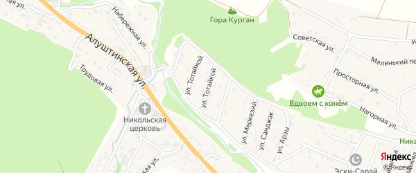 Улица Тотайкой на карте Пионерского села Крыма с номерами домов