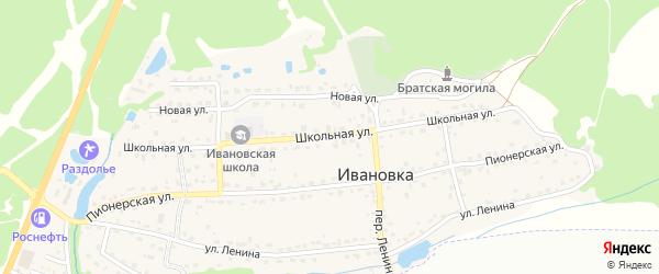 Школьная улица на карте поселка Ивановки с номерами домов