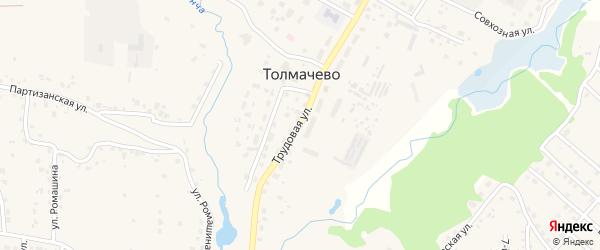 Трудовая улица на карте села Толмачево с номерами домов