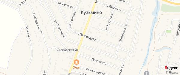 Улица Грибоедова на карте поселка Кузьмино Брянской области с номерами домов