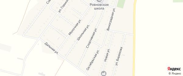 Спортивная улица на карте Ровного села Крыма с номерами домов