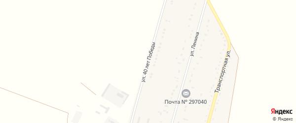 Улица 40 лет Победы на карте Ровного села Крыма с номерами домов