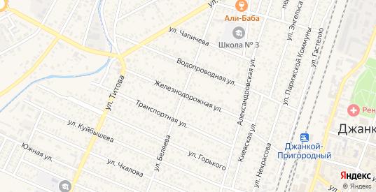 Железнодорожная улица в Джанкое с номерами домов на карте. Спутник и схема онлайн