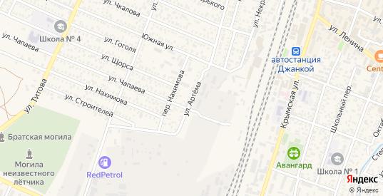 Улица Артёма в Джанкое с номерами домов на карте. Спутник и схема онлайн