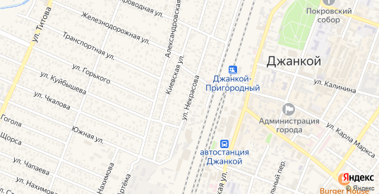 Улица Некрасова в Джанкое с номерами домов на карте. Спутник и схема онлайн