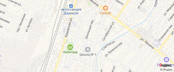 Школьный переулок на карте Джанкоя с номерами домов