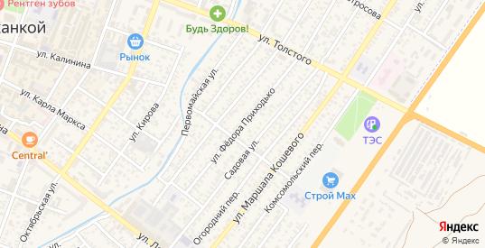 Улица Федора Приходько в Джанкое с номерами домов на карте. Спутник и схема онлайн