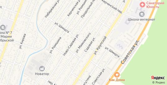 Улица Шмидта в Джанкое с номерами домов на карте. Спутник и схема онлайн