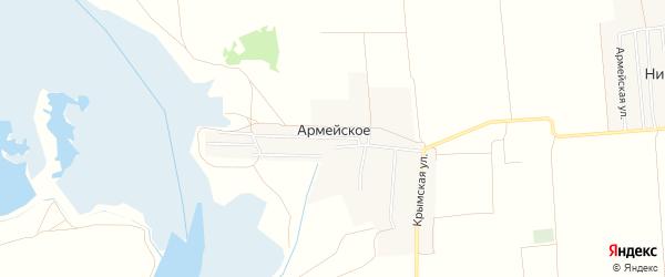 Карта Армейского села в Крыму с улицами и номерами домов