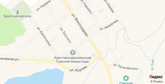 Улица Некрасова в Севске с номерами домов на карте. Спутник и схема онлайн