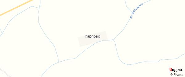 Карта деревни Карпово в Тверской области с улицами и номерами домов