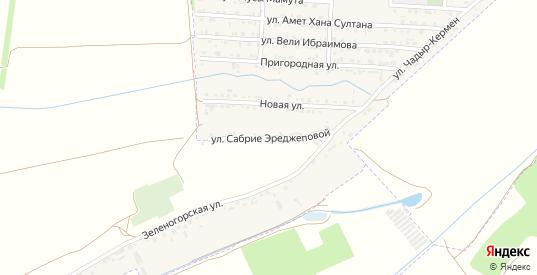 Улица Эреджеповой Сабрие в Белогорске с номерами домов на карте. Спутник и схема онлайн