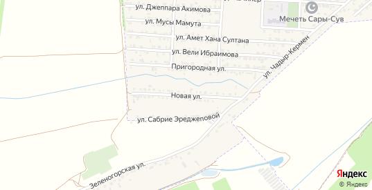 Новая улица в Белогорске с номерами домов на карте. Спутник и схема онлайн