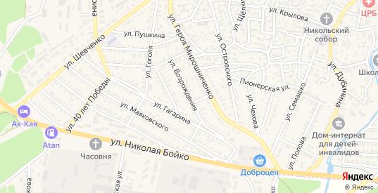 Улица Возрождения в Белогорске с номерами домов на карте. Спутник и схема онлайн