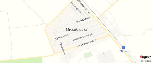 Карта села Михайловки в Крыму с улицами и номерами домов
