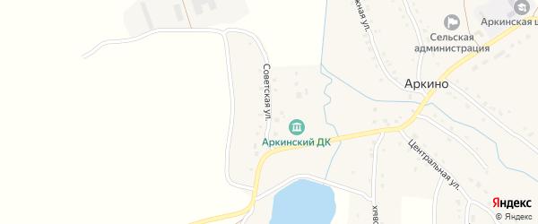 Советская улица на карте села Аркино с номерами домов