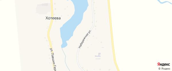 Набережная улица на карте села Хотеева Брянской области с номерами домов