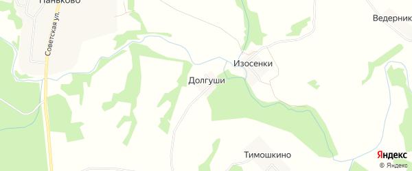 Карта деревни Долгуши в Тверской области с улицами и номерами домов