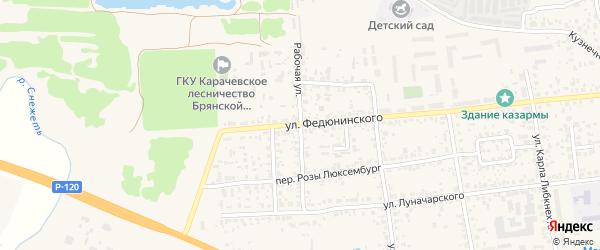 Рабочая улица на карте Карачева с номерами домов