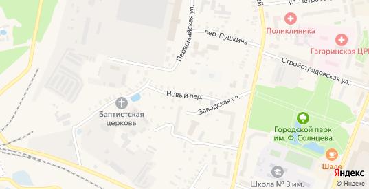 Новый переулок в Гагарине с номерами домов на карте. Спутник и схема онлайн
