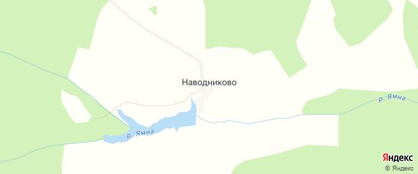 Карта деревни Наводниково в Тверской области с улицами и номерами домов