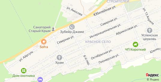 Интернациональная улица в Старом Крыме с номерами домов на карте. Спутник и схема онлайн