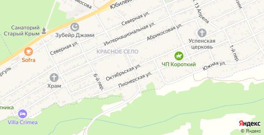 5-й переулок в Старом Крыме с номерами домов на карте. Спутник и схема онлайн