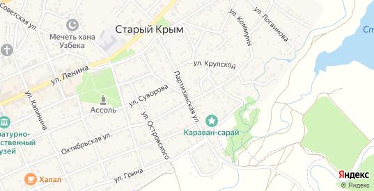 Партизанская улица в Старом Крыме с номерами домов на карте. Спутник и схема онлайн