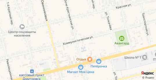 Коммунистическая улица в Дмитровске с номерами домов на карте. Спутник и схема онлайн