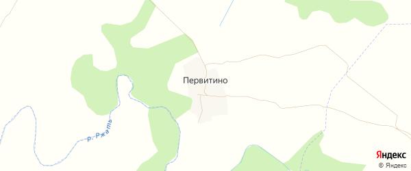 Карта деревни Первитино в Тверской области с улицами и номерами домов