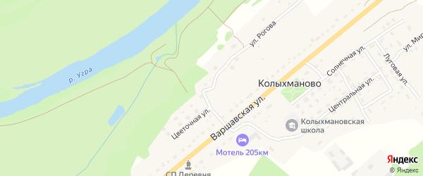 Цветочная улица на карте деревни Колыхманово Калужской области с номерами домов