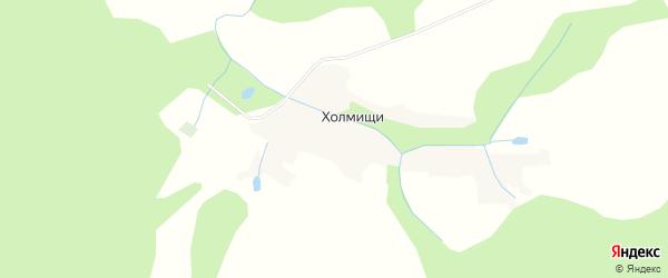 Карта села Холмищи в Калужской области с улицами и номерами домов