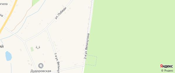 Величутина 2-я улица на карте села Дудоровского Калужской области с номерами домов