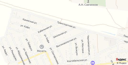 Школьная улица в поселке Приморский в Феодосии с номерами домов на карте. Спутник и схема онлайн