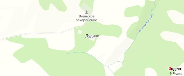 Карта деревни Дудино в Калужской области с улицами и номерами домов