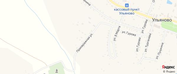 Приовражная улица на карте села Ульяново Калужской области с номерами домов
