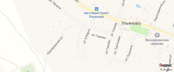Улица 8 Марта на карте села Ульяново Калужской области с номерами домов