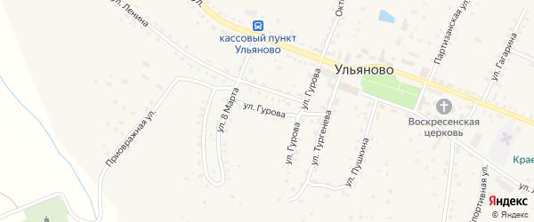 Улица Гурова на карте села Ульяново Калужской области с номерами домов